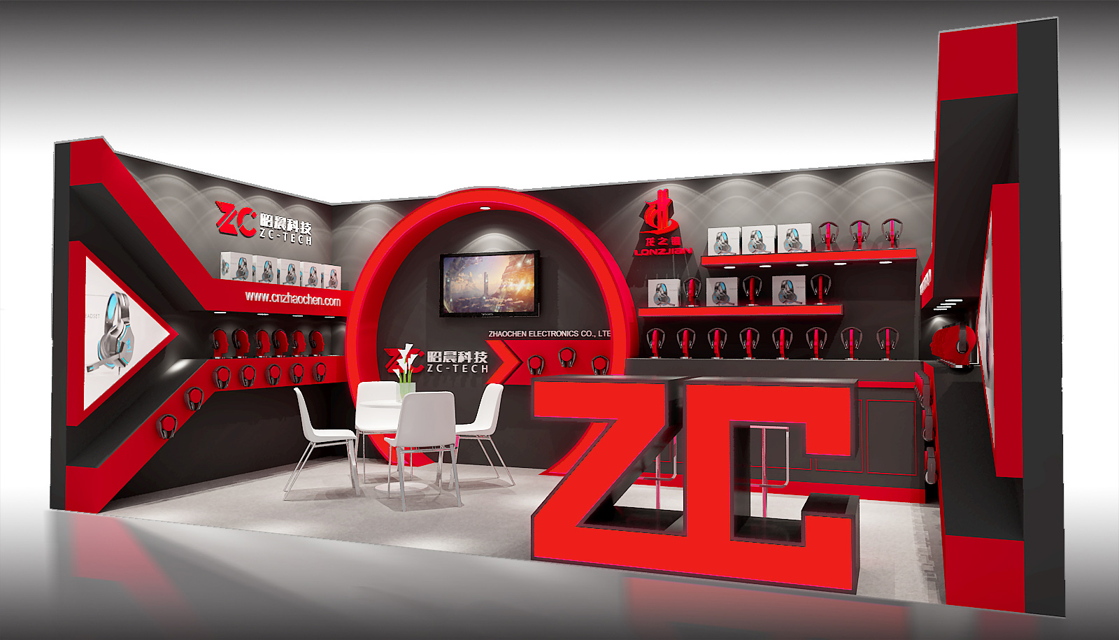 ZC April HongKong Global Sources Fair Exhibitions